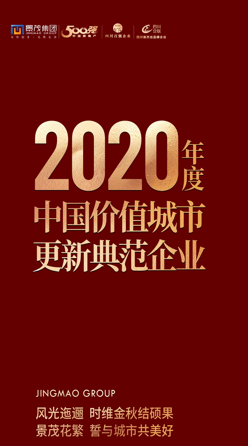 微信图片_202009271038411.jpg
